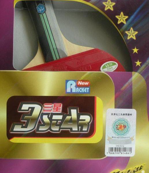 2351938vot-bong-ban-729-3star