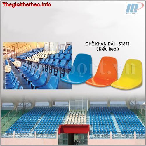 Ghế khán đài s1671