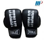 găng tay Boxing Everlast đen